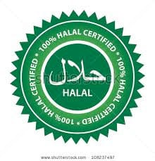 blog-a-defence-of-the-bible-march-2015-halal-logo-one