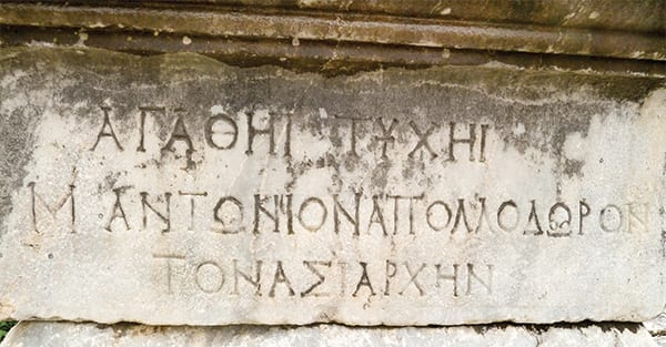 asiarch-inscription